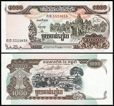 Cambodia 100 Riels P 8c 1972 UNC Signature 13 Low Shipping P 8 c Combine FREE