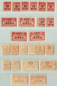 Danzig-1923-SC-156-167-mint-rta5390