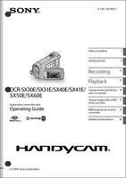 Sony Dcr-sx30e Sx31e Sx40e Sx41e Sx50e Sx60e Camcorder Operating Guide Manual