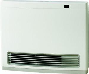 Rinnai Avenger 25MJ Convection Heater White AV25N3 *NATURAL GAS*