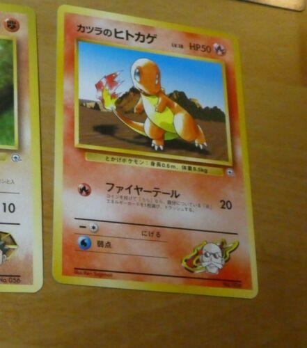 Carte Lv 18 Charmander Japanisches 004 Pokemon Kartenspiel Keine Pocket Seltenheitsmarke YCwqUU