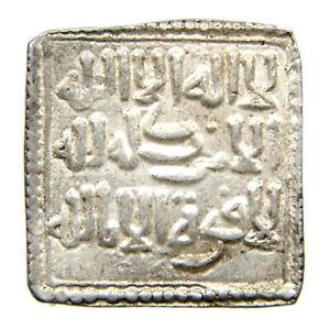 ISLAMIC, Muwahhids (Almohads), 1160-1269, Square AR Dirham, Kufic Script, A-496A