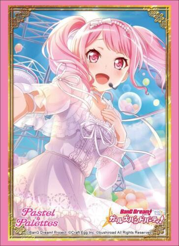Bang Dream! Pastel✽Palettes Aya Maruyama Card Character Sleeves HG Vol.1810 P.2