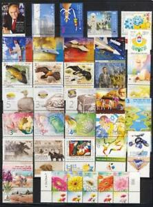 ISRAEL-2013-COMPLETE-YEAR-35-STAMPS-4-SOUVENIR-SHEETS-MNH