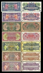 Grande-Bretagne -  2x 3 Pence - 1 Pound - Edition ND 1946 - Reproduction - 16