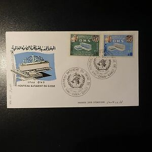 Details about ALGERIA N°424/425 ON COVER LETTER 1st DAY FDC
