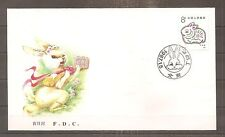 STAMP TIMBRE CHINA CHINE FDC 1987 RABBIT 1ER JOUR