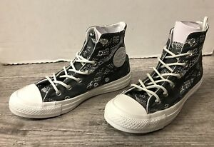 converse destockage | ventes flash | multiservices