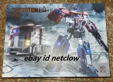 Transformers Generation Toy GT-03 OP.EX Optimus prime in Stock
