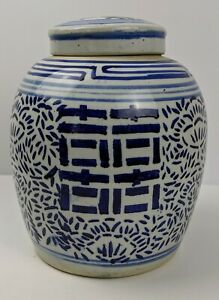 Double-Happiness-Chinese-Ginger-Jar-10-Blue-amp-White-Porcelain-Vintage-Asian