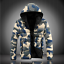 Men-Winter-Warm-Casual-Thick-Hooded-Jacket-Fit-Overcoat-Outwear-Coat-Camouflage thumbnail 3