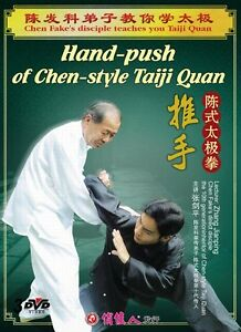 Chen-Style-Taichi-Series-Chen-style-Taiji-Quan-Hand-Push-Chen-Fake-Style-3DVDs
