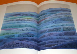 The-Cosmos-of-Arabic-Calligraphy-by-Fuad-Kouichi-Honda-book-from-Japan-0809