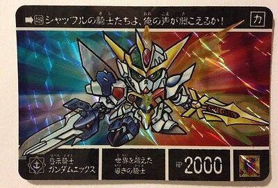 Inteligente Sd Gundam Carddass Prism 389 Tieniti In Forma Per Tutto Il Tempo