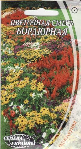 Flower seeds Flower mix for decoration flower beds from Ukraine