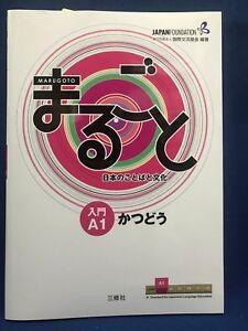 Marugoto Japanese Language Cul...