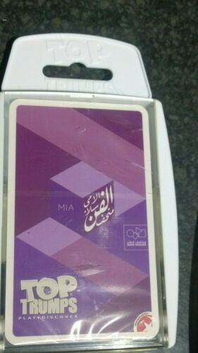 """Top Trumps New Sealed in Cellophane Museum of Islamic Arts /""""imported/"""""""
