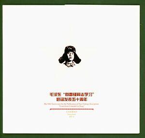 VR-China-4431-34-im-Markenheft-BPC-4-PRC-2013-3-Booklet-Genosse-Lei-Feng