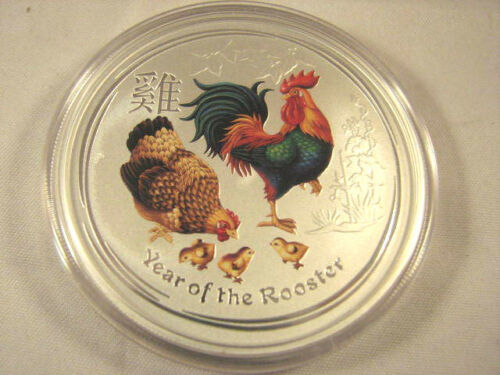 2017  Colored 2 Oz Silver Year Of Rooster Lunar Coin Perth Mint Australia