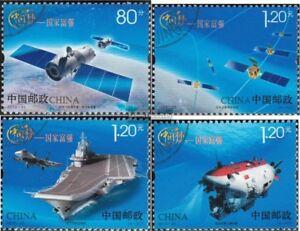 Volksrepublik-China-4527-4530-kompl-Ausg-gestempelt-2013-Chinesische-Spitzent