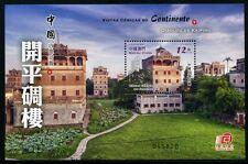 Macau Macao 2013 Mainland Scenery 5 World Heritage Kaiping Block 213 MNH