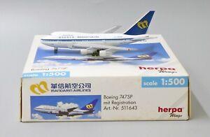 Mandarin-Airlines-B747SP-09-Reg-B-1862-Herpa-Scale-1-500-511643-LAST-ONE