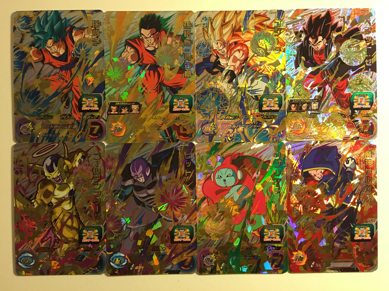 Dragon Ball Heroes SH6 Campaign Set 8 8 CP