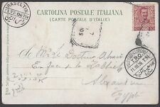 EGYPT ITALY 1906 INBOUND POST CARD NAPOLI TO ALEXANDRIA BY TRAIN TPO TRAVELING