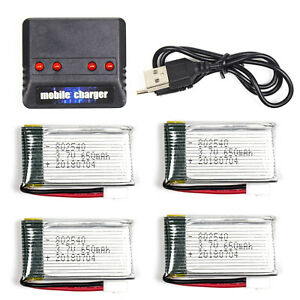 4-Batterires-Charger-3-7V-650mAh-Lipo-For-Syma-X5C-1-X5SW-RC-Quadcopter-Drone
