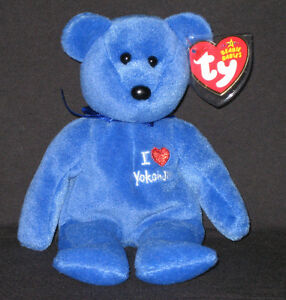 26705be4355 TY I LOVE YOKOHAMA BEANIE BABY - JAPAN EXCLUSIVE - MINT with MINT ...