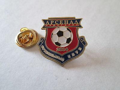 B1 Arsenal Nedogarky Fc Club Spilla Football Calcio футбол Pins Ucraina Ukraine Een Onmisbare Soevereine Remedie Voor Thuis