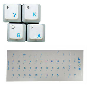 SERBIAN KEYBOARD STICKERS WITH RED LETTERING TRANSPARENT BACKGROUND