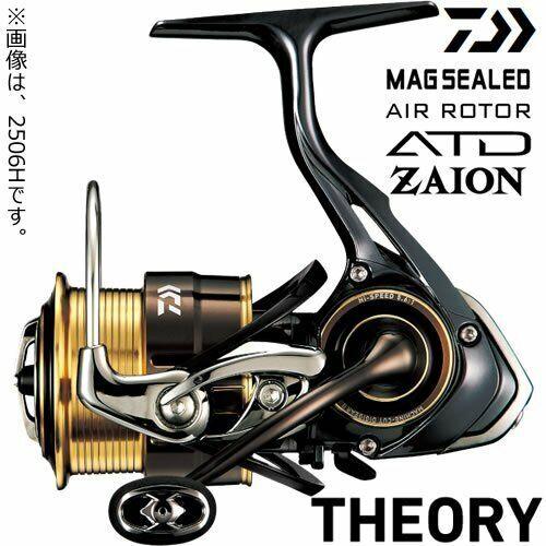 Teoría Daiwa 17 2508 Polietileno de Japón
