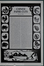 1977 magazine article, Chinese PAPER CUTTING, history photos, Chinese Folk Art