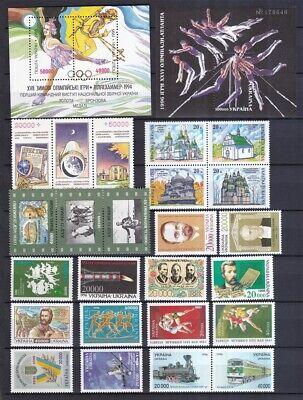 Hell Ukraine Postfrisch Jahrgang 1996 Siehe Bild Ungleiche Leistung