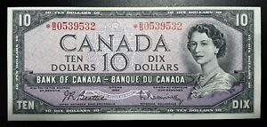 1954-Bank-Of-Canada-10-Beattie-Rasminsky-Replacement-Note-B-D0539532-BC-40bA