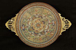 Radient Plat Cloisonné Syrien Xixe / Syrian Cloisonné (partitionned) Plate 19th Century