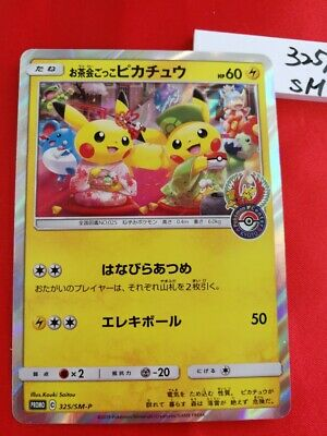 Pokemon Center Kyoto Limited Pikachu Tea Party promo Holo card 325//SM-P Japan