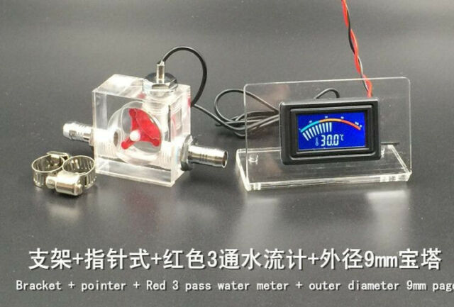 LED Thermometer 3 Way Flow Meter For Water Cooling Liquid Cooler System & 2 Barb