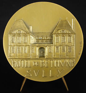 medal-Hotel-Bethune-Sully-Center-of-monuments-national-305g-77-mm-medal