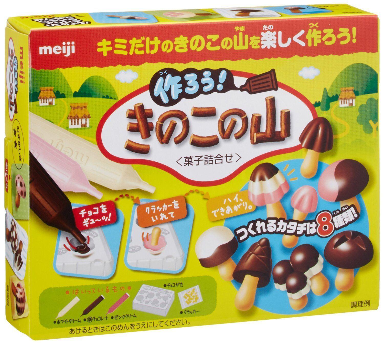 Meiji Diy Chocolate Making Kit Kinoko No Yama Postage Japan