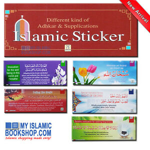 Different-Kind-of-Adhkar-amp-Supplications-Islamic-Sticker-Duas-Darussalam-Gift