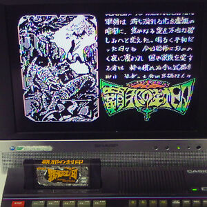 MSX-MIRACLE-WARRIORS-Haja-No-Fuuin-Japan-Import-KGD-Cart-Only-Working-Tested