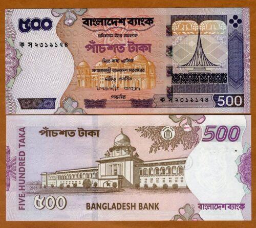 500 taka UNC /> W//H 2005 Pick 45b Bangladesh