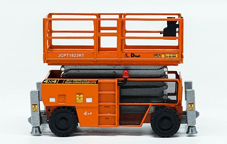 1   40 ding li 1823rt gtbz16a selbstfahrende geländegängigen bastel - lifte