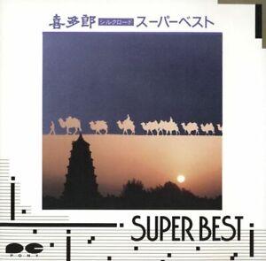 Kitaro ???* ?– ?????? ???????? (Silk Road / Super Best)