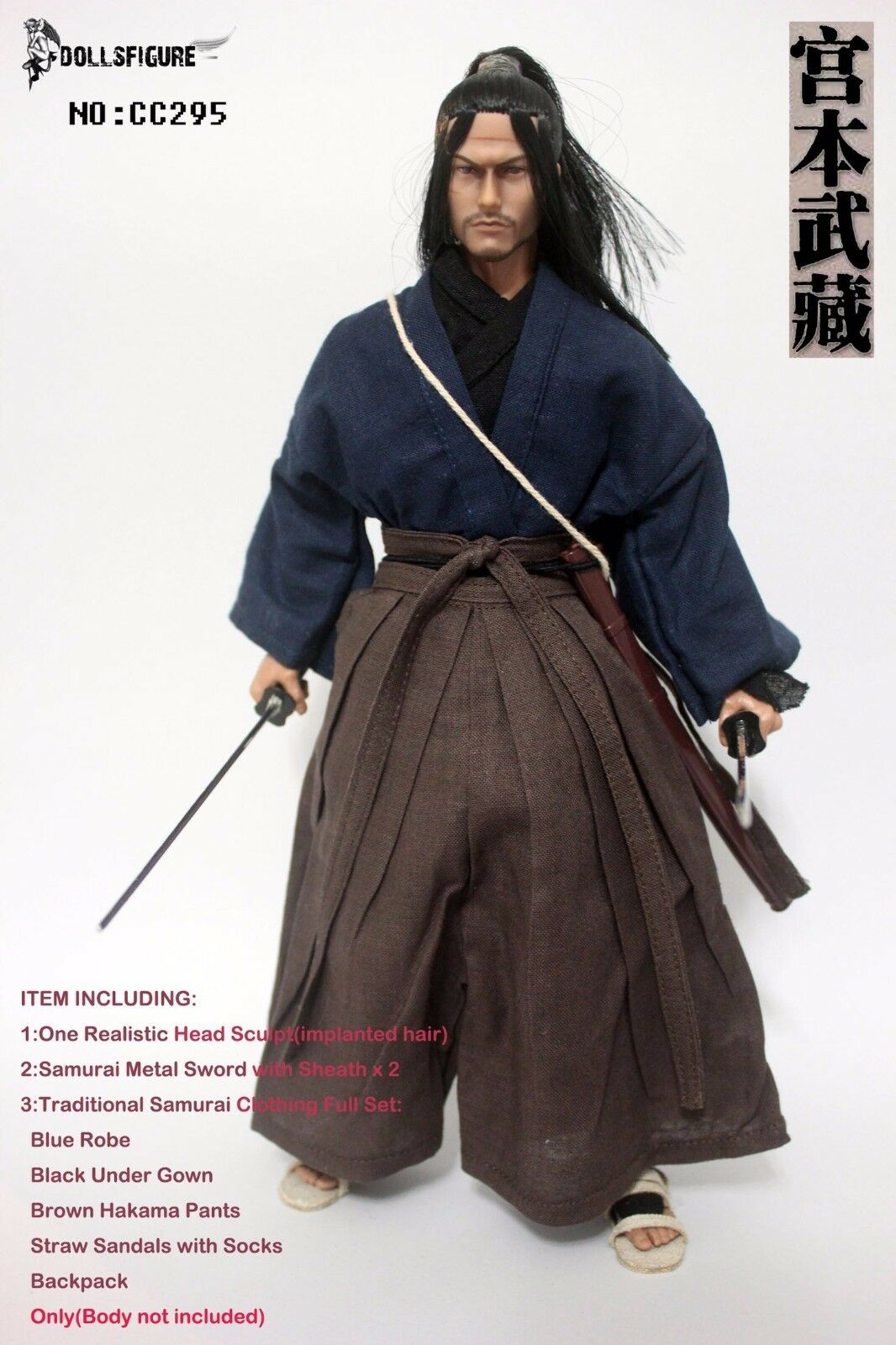 1/6 Miyamoto Musashi Head &Clothing & Weapon Suit Model Fit 12  Male Figure Body