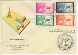 1958-Taiwan-China-Sc-1205-08-First-Day-Cover-UNESCO