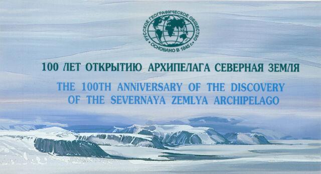 RUSSIA 2013 Booklet 100th Anniv.of Discovery of Severnaya Zemlya Archipelago MNH