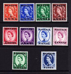 BAHRAIN 1952-54 COMPLETE SET SG 80-89 MNH.